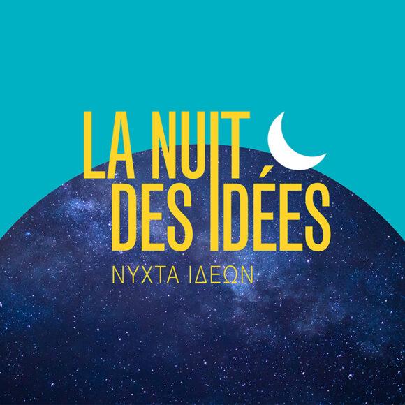 იდეების ღამე 2021 _ ჩანაწერი