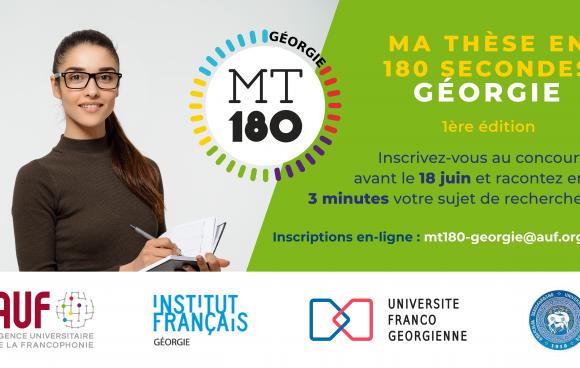 Concours « Ma Thèse en 180 Secondes » – première édition en Géorgie