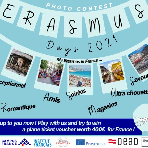 კონკურსი #Erasmusdays